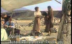 Tedeum 1972 Jack Palance