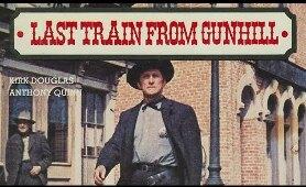 Last Train From Gun Hill (Suite)